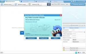 Any Video Converter Ultimate 5.9.3 Portable by PortableAppZ [Multi/Ru]