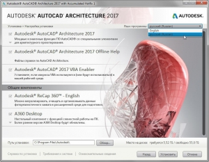 Autodesk AutoCAD Architecture 2017 HF1 x86-x64 RUS-ENG