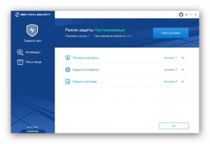 360 Total Security Essential 8.2.0.1034 [Multi/Ru]