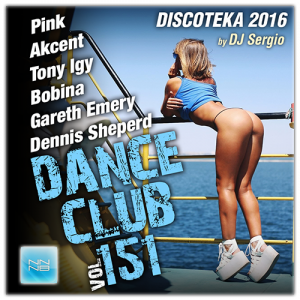 VA - Дискотека 2016 Dance Club Vol. 151
