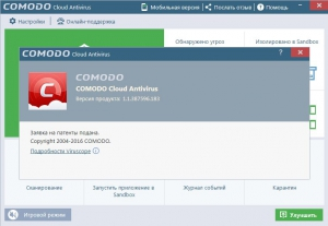 Comodo Cloud Antivirus 1.1.387596.183 [Multi/Ru]