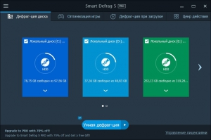 IObit Smart Defrag Pro 5.0.2.768 Final[Multi/Ru]
