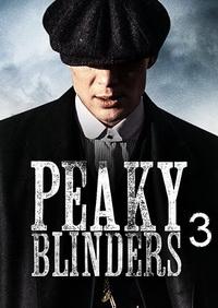Острые козырьки / Peaky Blinders (3 сезон: 1 серия из 6) | Sunshine Studio