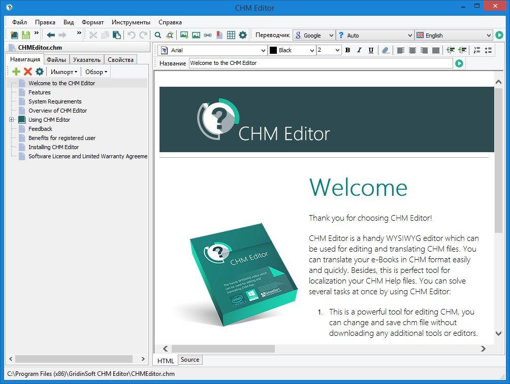 Chm Editor Торрент