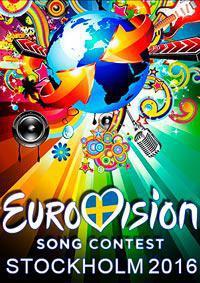 Евровидение-2016 (1-2 полуфиналы + Финал)