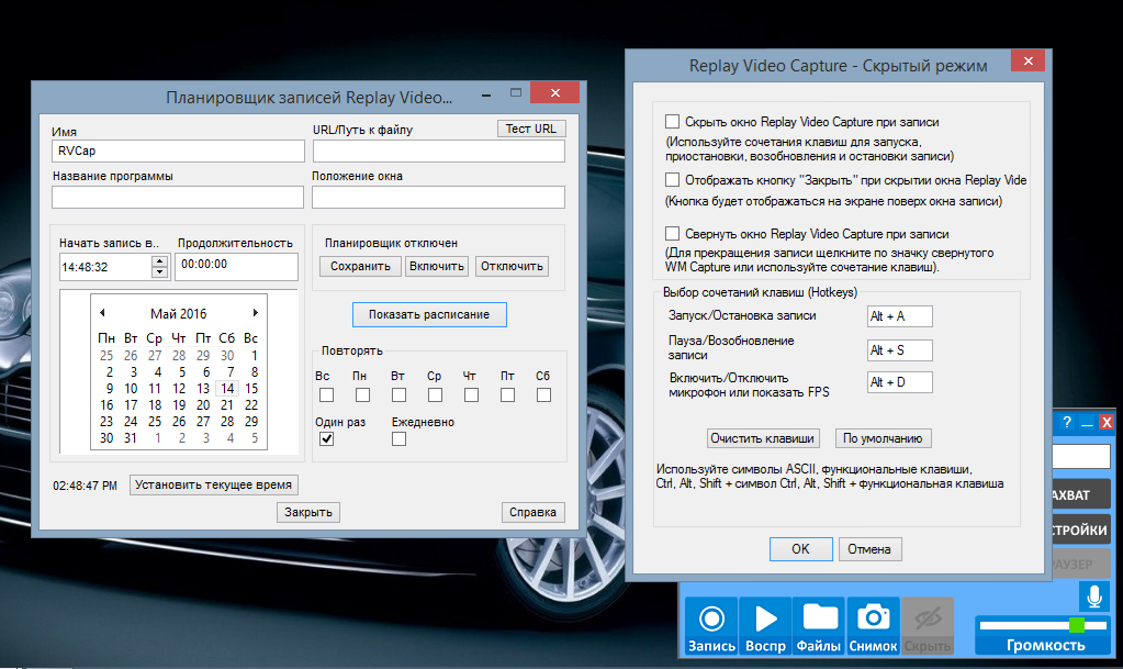 apowersoft video download capture key