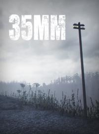 35MM | Лицензия