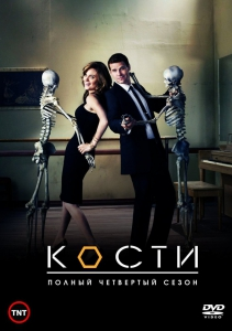 Кости / Bones (11 сезон: 1-22 серии из 22)   BaiBaKo