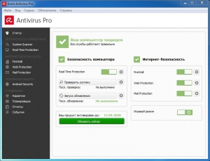 Avira Antivirus Pro 15.0.17.273 Final RePack by Alker [Multi/Ru]