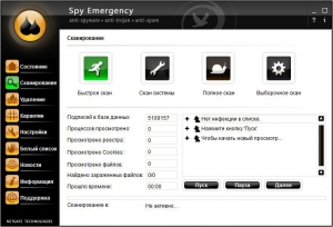 NETGATE Spy Emergency 21.0.105.0 RePack by Manshet [Multi/Ru]