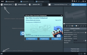 Any Video Converter Professional 6.2.0 RePack (& Portable) by ZVSRus [Multi/Ru]