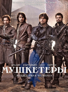 ��������� / The Musketeers (1-3 ������: 1-30 ����� �� 30) | LostFilm