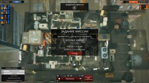 TASTEE: Lethal Tactics [Ru/En] (1.0) License CODEX