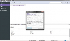 BitTorrent Pro 7.9.7 Build 42331 Stable RePack (& Portable) by D!akov [Multi/Ru]
