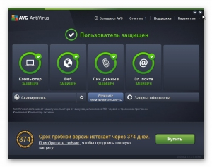 AVG AntiVirus 2016 16.71.7596 [Multi/Ru]