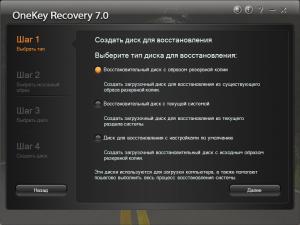 Recovery DVD for Lenovo Essential G560/ Windows 7 HB (х64) SP1 / Drivers Lenovo G560 Windows 7 6.1 (сборка 7601) [Ru/En]