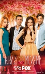 Вишнёвый сезон / Kiraz Mevsimi (1 сезон: 1-59 серии из 59) | CinemaTone