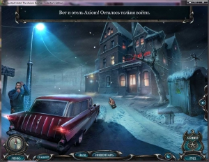 Haunted Hotel 11: The Axiom Butcher / Проклятый отель 11: Маньяк отеля Axiom [Ru] (1.0) Unofficial [Collector's Edition / Коллекционное издание