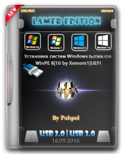 Lamer Full Edition by puhpol 16.05.2016 [Ru/En]
