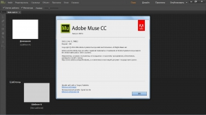 Adobe Muse CC 2015.1.2.44 RePack by KpoJIuK [Multi/Ru]