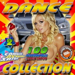 VA - Dance collection №2