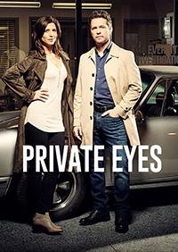 Частные сыщики / Private Eyes (1 сезон: 1-8 серия из 10) | Sunshinestudio