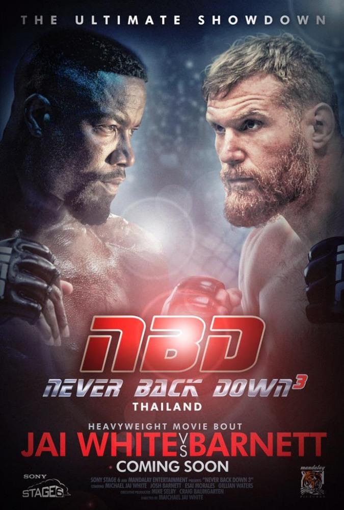 Никогда не сдавайся 2 / never back down 2 (2011) dvdrip скачать.