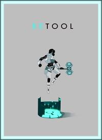Retool | Лицензия