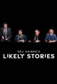 Правдоподобные истории Нила Геймана (1 сезон: 1-4 серия из 4) | HamsterStudio