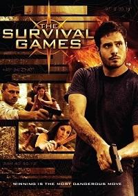 Игры на выживание