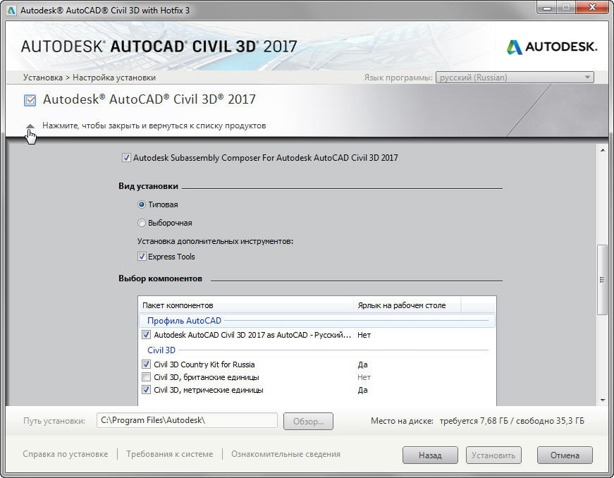 autocad 2017 torrent