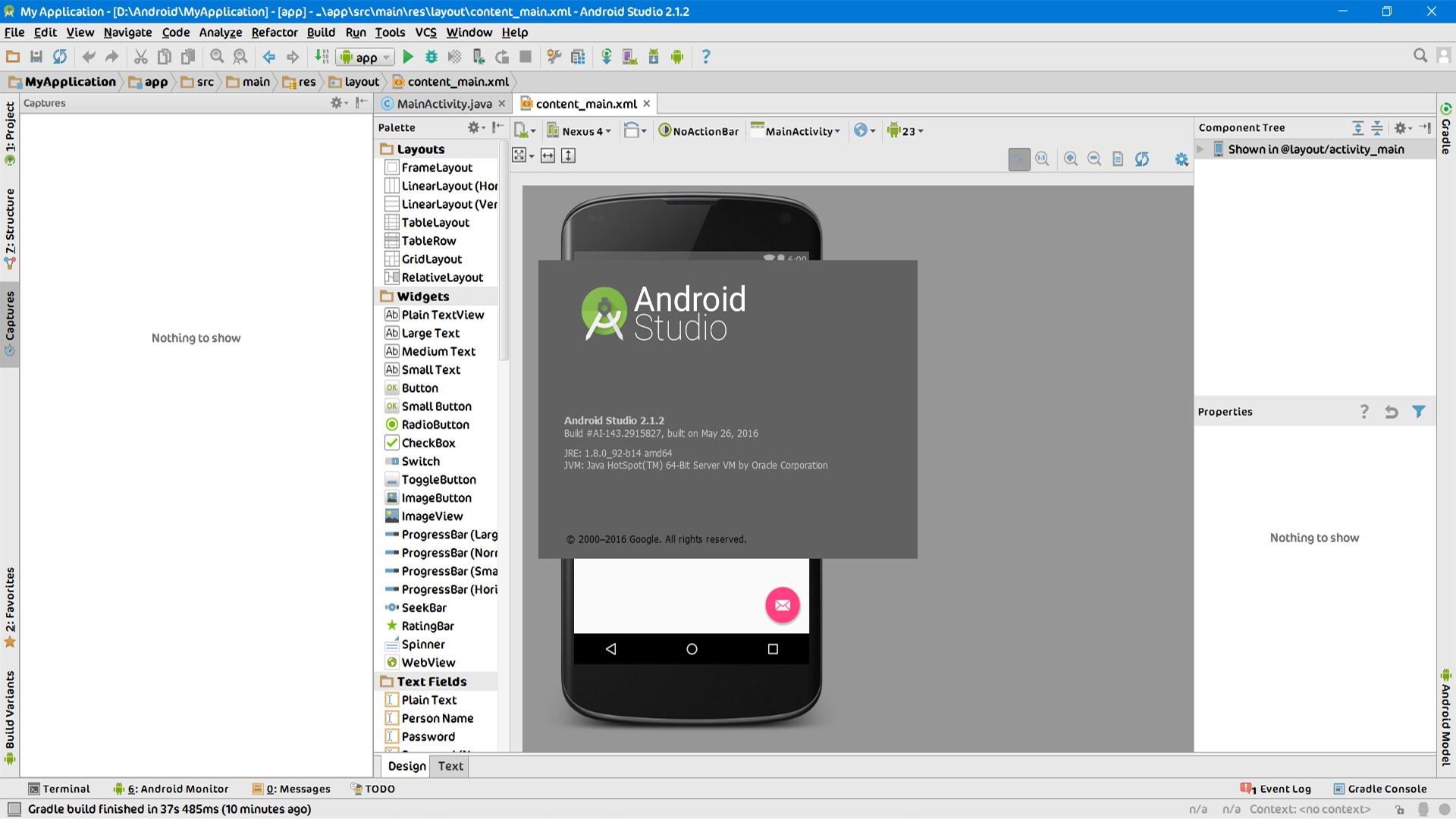 Скачать Праграму Android