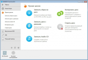 DAEMON Tools Lite 10.4.0.190 Unlocked [Multi/Ru]