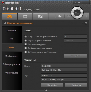 Bandicam 3.1.0.1064 RePack (& Portable) by KpoJIuK [Multi/Ru]