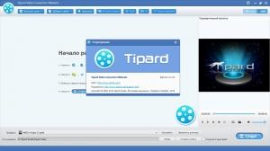 Tipard Video Converter Ultimate 9.2.50 [Multi/Ru]