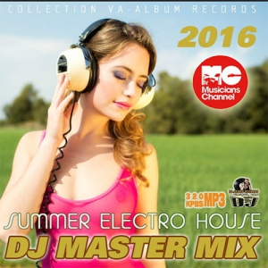 VA - DJ Master Mix: Electro House