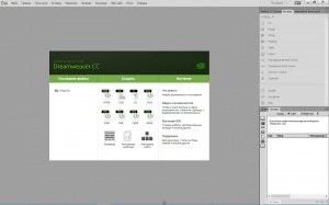 Adobe Dreamweaver CC 2015.3 (7888) RePack by KpoJIuK [Multi/Ru]
