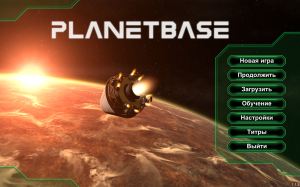 Planetbase [Ru/Multi] (1.1.3) Unofficial