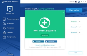 360 Total Security 8.6.0.1103 [Multi/Ru]