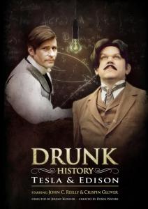 Бухая история / Пьяная история (2 сезон 1-10 серии из 10) | HamsterStudio
