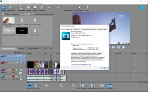 SONY Vegas Movie Studio Platinum 13.0 Build 954|955 (x86/x64) [Multi/Ru]