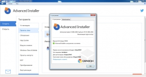 Advanced Installer 13.0 Build 70330 RePack by D!akov [Ru]