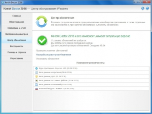 Kerish Doctor 2016 4.60 DC 30.05.2016 Final Repack by Alker [Multi/Ru]