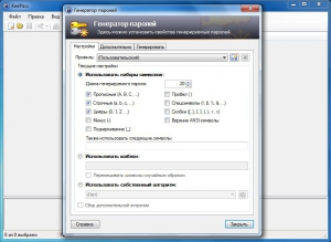 KeePass Password Safe 2.34 + Portable [Ru/En]