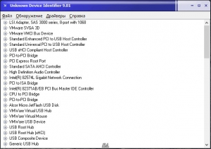 Unknown Device Identifier 9.0.1 [Multi/Ru]