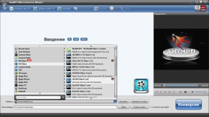 AnyMP4 Video Converter Ultimate 7.0.32 [Multi/Ru]