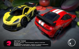 Table Top Racing: World Tour | RePack by SeregA-Lus