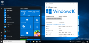 Microsoft Windows 10 Insider Preview Version 1607 build 10.0.14361 (esd) [Ru] + Language Pack