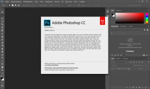 Adobe Photoshop CC 2015.1.2 (20160113.r.355) RePack by D!akov (12.06.2016) [Multi/Ru]