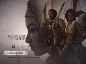The Walking Dead: Michonne - Episode 1-3 | RePack от R.G. Freedom
